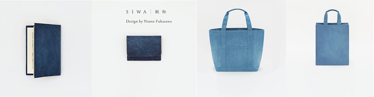 produkt-papier-siwa-japan
