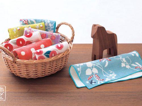 furoshiki handtuch