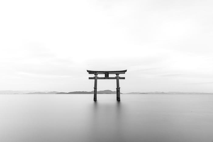 Itsukushima-Schrein insel