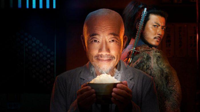 netflix serie samurai gourmet