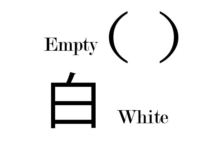 japanisches design empty + white