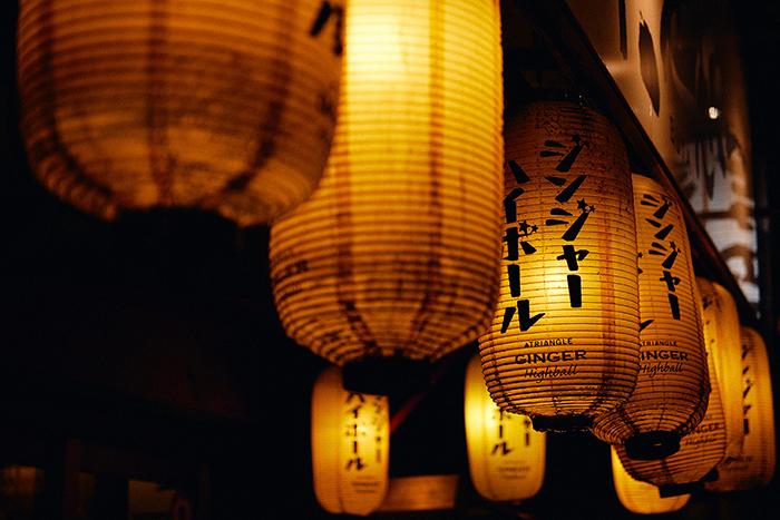 izakaya lampe