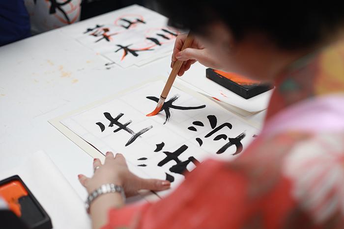 japanische kanji