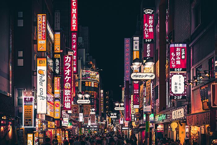 tokyo shibuya abend