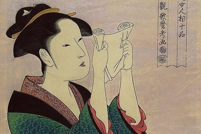 geisha ließt etwas
