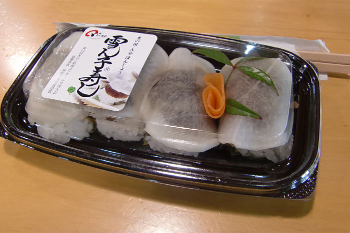 vegetarisch sushi aus oita