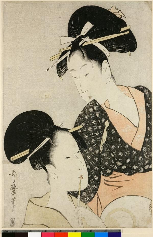 geisha frauen