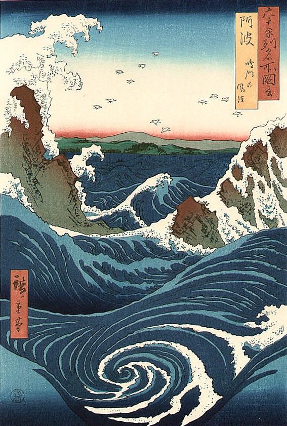 hiroshige meer tsunami