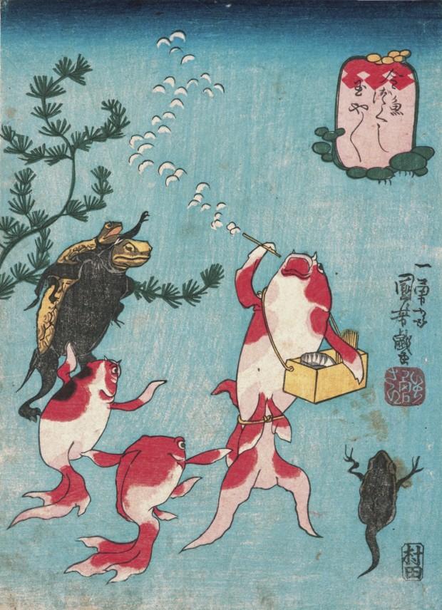 kingyo zukushi ukiyoe