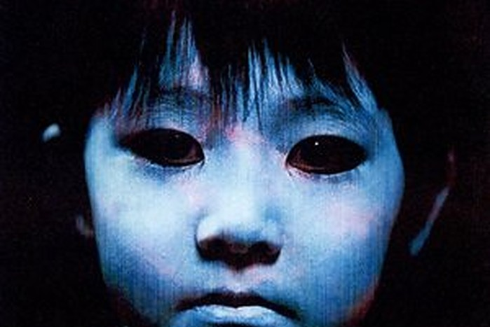 japanischer horror film